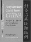 Acupuncture Cases from China