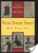 Warm Disease Theory