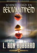 Scientology en Bekwaamheid
