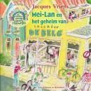 De kinderen van het Kattenpleintje 3 Mei-Lan en het geheim van snackbar de Belg