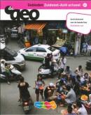 Geo Zuidoost-Azie Actueel 2e fase Vwo studieboek