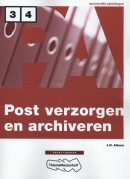 Post/arch WB N3/4