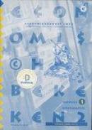 Economisch Bekeken / 2 Vmbo 3/4 Consumptie / deel Werkboek / druk 1