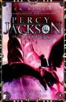Percy Jackson en de Olympiërs 3 Vloek van de Titaan