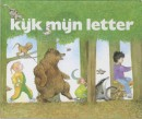 De leesbus Kijk mijn letter