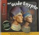 Insiders Alive! Het oude Egypte