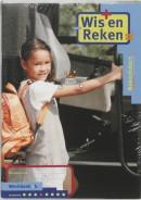 Wis en Reken set 5 ex Groep 4 1b Werkboek