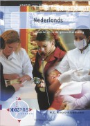 Kompas voor AG Nederlands