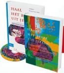 Haal het beste uit jezelf! set 2 ex 2 Organiseren, zelfmanagement en profileren : docentenboek + DVD en studentenboek