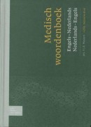 Medisch woordenboek Engels-Nederlands/Nederlands-Engels