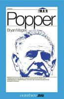 Vantoen.nu Popper
