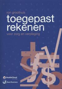 Pakket 1: 3 leerboeken HBO-V Pakket bestaat uit isbn 9789035234413 9789035233218 9789035234246