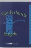 Schoolwoordenboek Nederlands-Engels