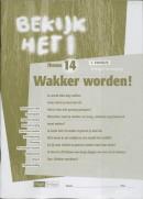 Bekijk het ! 14 Vmbo-Lwoo/B Wakker worden ! Werkboek