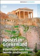 Bijbelstudies Horen zien geloven Apostel in Griekenland