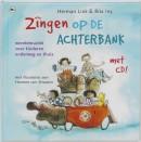 Hardcover bundel inclusief CD en illustraties van Harmen van Straaten. Wereld muziek voor kinderen onderweg en thuis,van de swingende, kleurrijke band Samba Salad. Luister, zing & doe lekker mee!