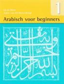 Arabisch voor beginners 1