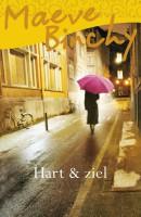 Hart & Ziel