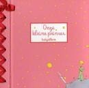 De Kleine Prins Onze Kleine Prinses babyalbum