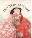 De chinese nachtegaal. Met tekeningen van prijswinnend illustrator Quentin Gréban