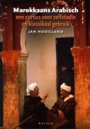 MAROKKAANS ARABISCH + CD 5e druk