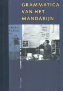 Grammatica van het Mandarijn 4e druk