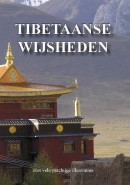 Tibetaanse wijsheden