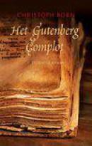 Het Gutenberg Complot