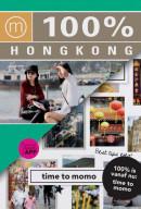 time to momo Hongkong