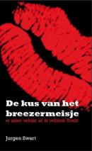 De kus van het breezermeisje