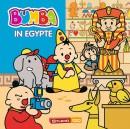 Bumba in Egypte