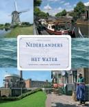 Nederlanders en het water
