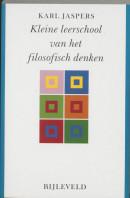 Collectie labyrint Kleine leerschool van het filosofisch denken
