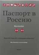 RUSSISCH WOORDENLIJST