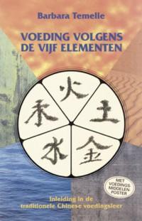 Voeding volgens de vijf elementen
