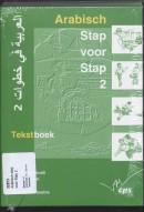 Arabisch stap voor stap 2