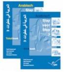 Arabisch stap voor stap 3