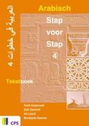 Arabisch Stap voor stap 4 Werkboek + tekstboek
