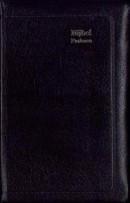 Bijbel schoolbijbel + Psalmen en 12 Gezangen Ritmisch. Statenvertaling stevig kunstleer zwart