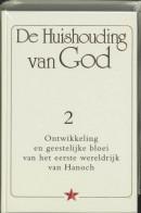 De Huishouding van God 2