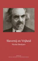 Regulae - wijsgerige en theologische werken Slavernij en vrijheid