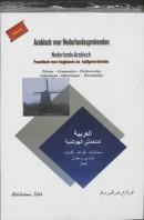 Arabisch voor Nederlandssprekenden
