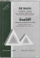 De basis voor beginners en halfgevorderden Nederlands -Arabisch