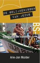 BS-reeks De gelijkenissen van Jezus