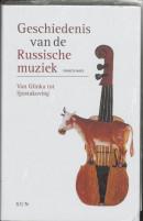 Geschiedenis van de Russische muziek