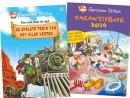 Vakantiepakket 2014 (strip + vakantieboek)