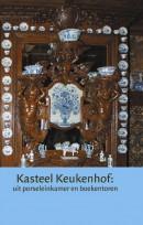 Kasteel Keukenhof: uit porseleinkamer en boekentoren