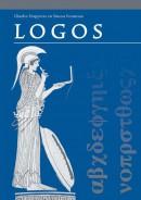 Logos Basiswoordenlijst Grieks