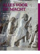 Herodotus CE Grieks 2016 leerlingenboek