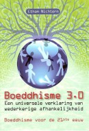 Boeddhisme 3.0